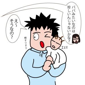 愛情表現_004