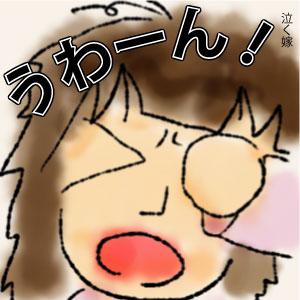 泣き虫2_002