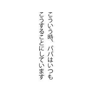 泣き虫2_003-002