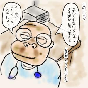 016-ギャン泣き002ai_003