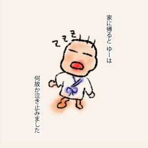 016-ギャン泣き002ai_004