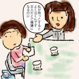 025-市の助産師さんai02